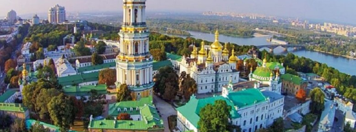 KESİN UÇUŞ 23-26 AĞUSTOS 2018 UKRANYA (KHARKOV)  İNCELEME VE ARAŞTIRMA GEZİ PROGRAMI DÜZENLENECEKTİR